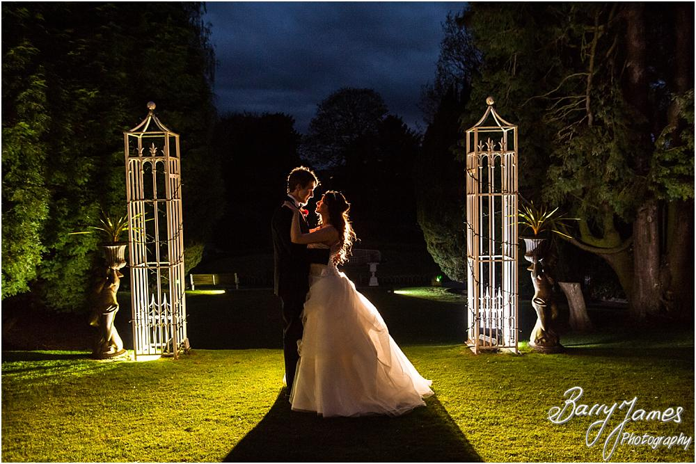 Timeless elegant portraits beautifully created at Hawkesyard Hall in Rugeley by Rugeley Wedding Photographer Barry James