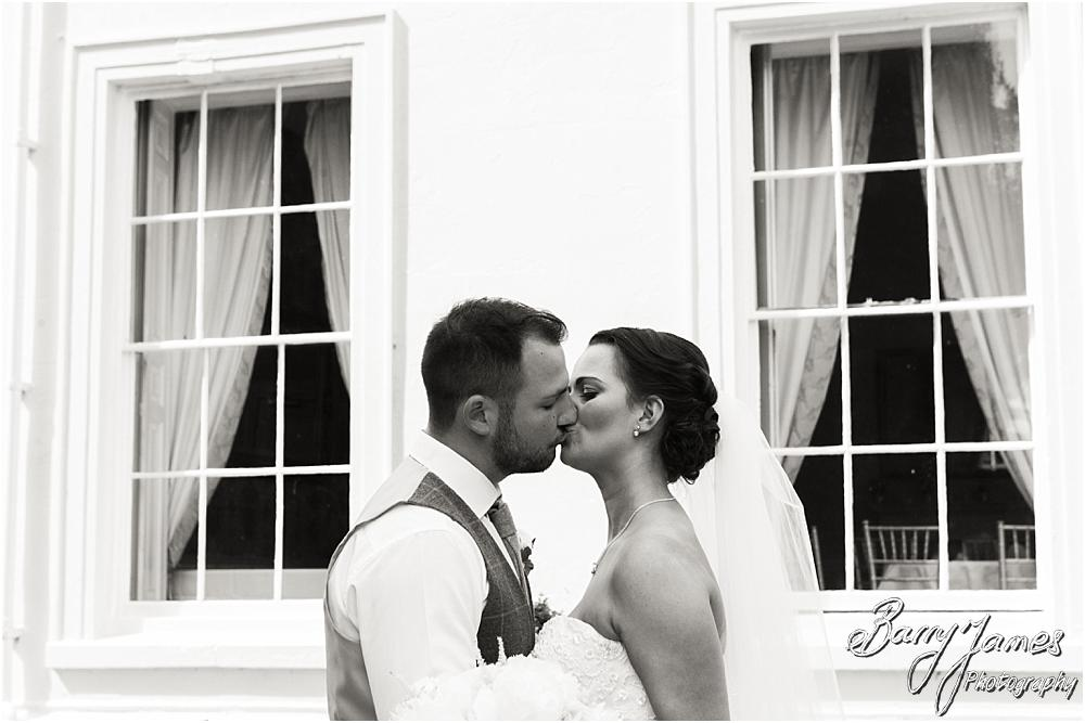 Creative portraits in the rear gardens at Somerford Hall in Brewood by Wolverhampton Wedding Photographer Barry James