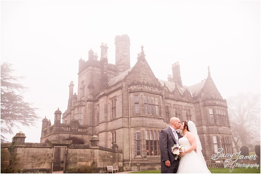 Beautiful relaxed portraits of couple around the stunning setting of Heath House in Tean by Professional Wedding Photographer Barry James